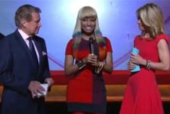 Nicki Minaj Reacts to Regis Philbin 'Bootygate' Incident
