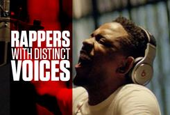 Accents, Ad-libs & Animation: Rappers With Distinctive Voices